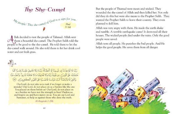 101 Quran Stories book-Good Word Books-page- (3)