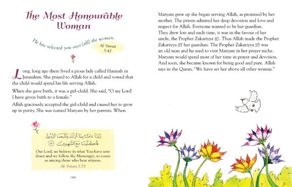101 Quran Stories book-Good Word Books-page- (7)