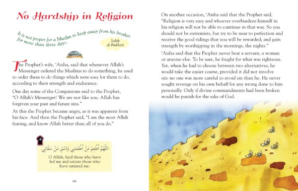 101 Sahabiyat Stories and Dua (HB)Good Word Books-page- 01 (10)