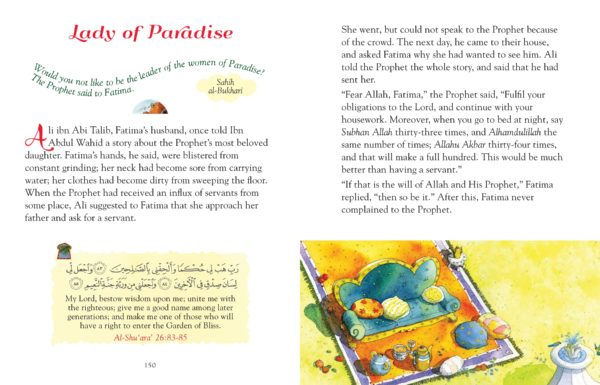 101 Sahabiyat Stories and Dua (HB)Good Word Books-page- 01 (2)