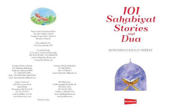 101 Sahabiyat Stories and Dua (HB)Good Word Books-page- 01 (4)