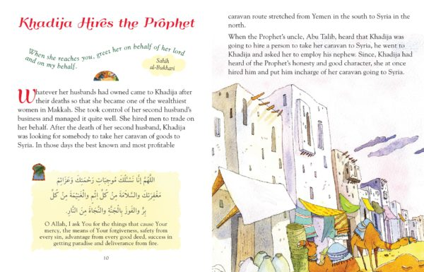 101 Sahabiyat Stories and Dua (HB)Good Word Books-page- 01 (7)