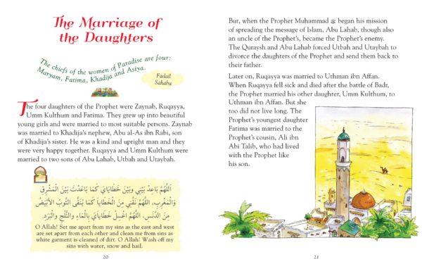 101 Sahabiyat Stories and Dua (HB)Good Word Books-page- 01 (8)