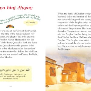 101 Sahabiyat Stories and Dua (PB)Good Word Books-page- (1)