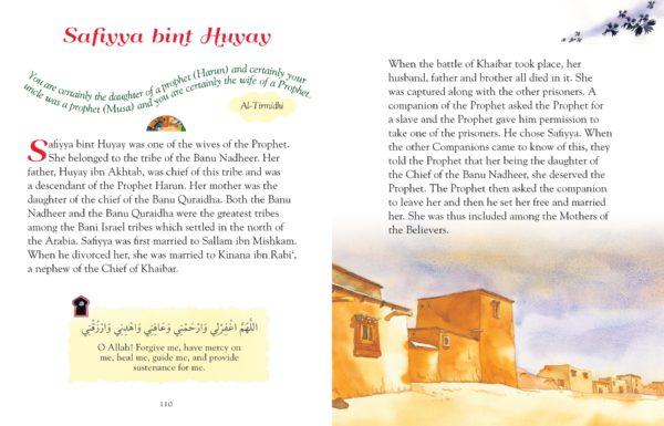 101 Sahabiyat Stories and Dua (PB)Good Word Books-page- (1)