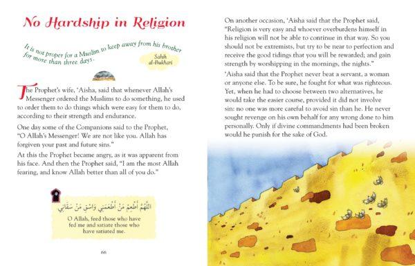 101 Sahabiyat Stories and Dua (PB)Good Word Books-page- (10)