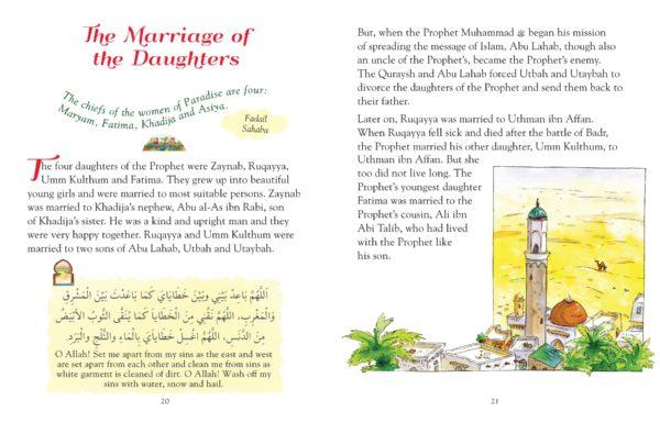 101 Sahabiyat Stories and Dua (PB)Good Word Books-page- (8)