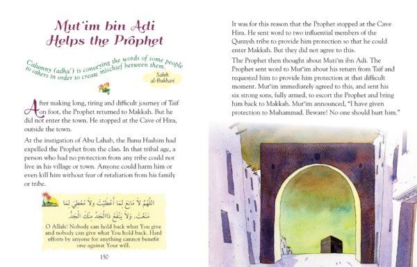 101 Seerah Stories and Dua(PB)-GoodWordBooks-page-(10)