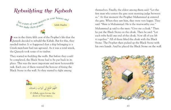 101 Seerah Stories and Dua(PB)-GoodWordBooks-page-(7)