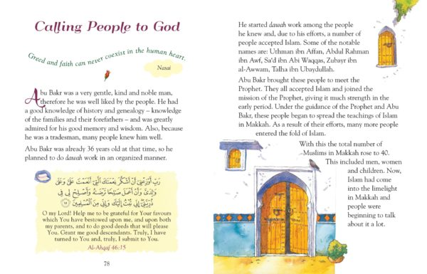 101 Seerah Stories and Dua(PB)-GoodWordBooks-page-(8)