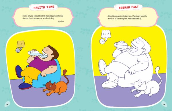 Hedith Activity Book-GoodWord Books-page- (2)