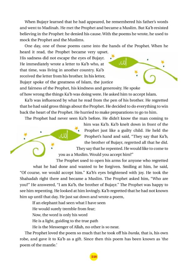 365 Days With The Prophet and Due (PB) -GoodwordBooks-page- (10)365 Days With The Prophet and Due (PB) -GoodwordBooks-page- (10)