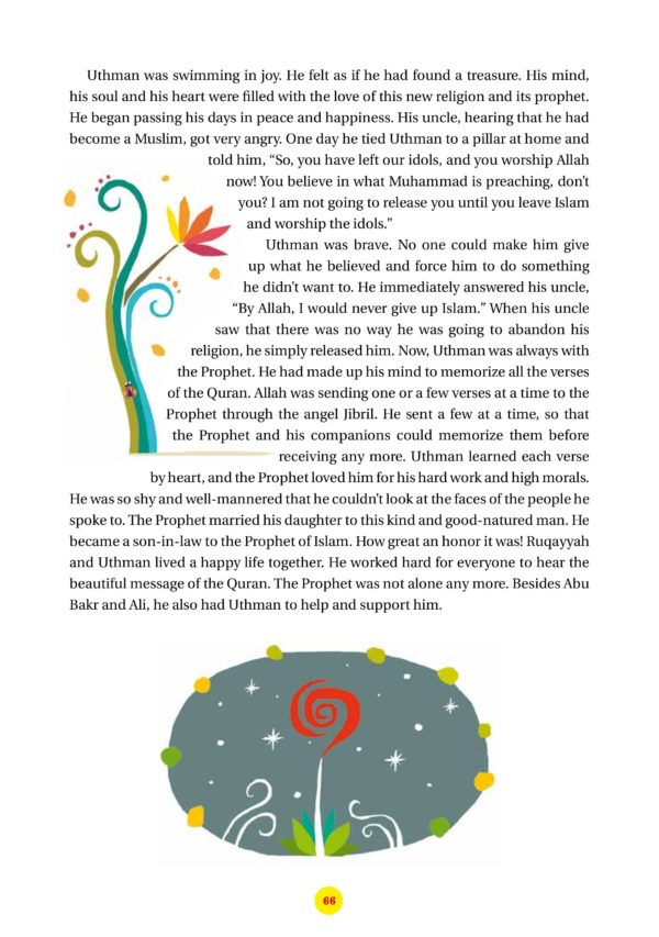 365 Days With The Prophet and Due (PB) -GoodwordBooks-page- (2)