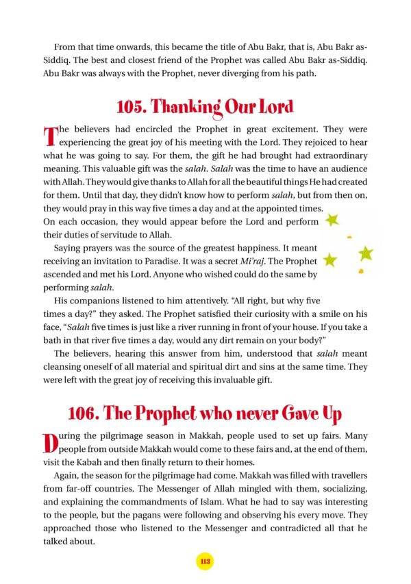 365 Days With The Prophet and Due (PB) -GoodwordBooks-page- (3)