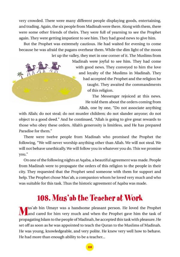 365 Days With The Prophet and Due (PB) -GoodwordBooks-page- (4)