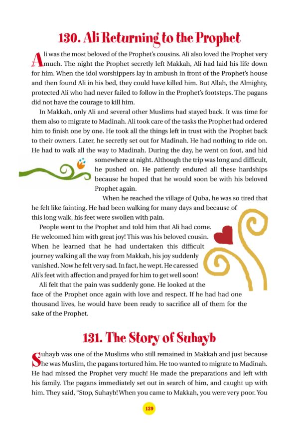 365 Days With The Prophet and Due (PB) -GoodwordBooks-page- (7)
