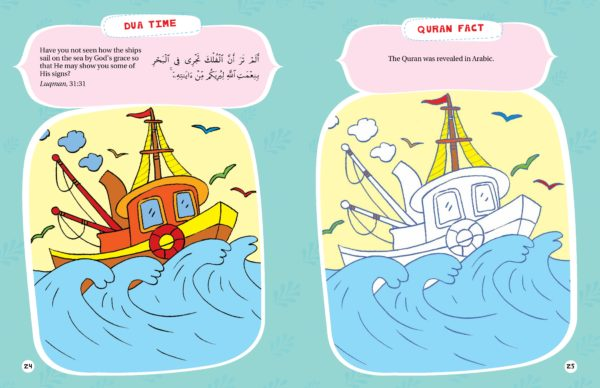 Quran Activity Book for Kids-GoodWord Books-page- (4)