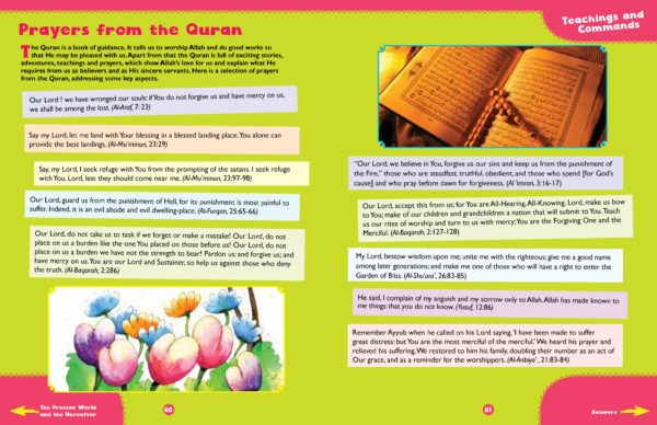 Awesome Quran Questions and Answer(HB)-Good Word Books-page- (8)