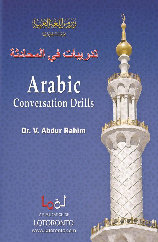 Arabic Conversation Drills