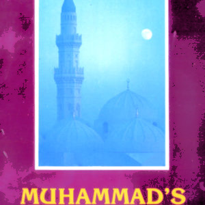 Mohamed Prophethood an Analtical View