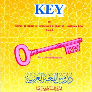 Key Part - I