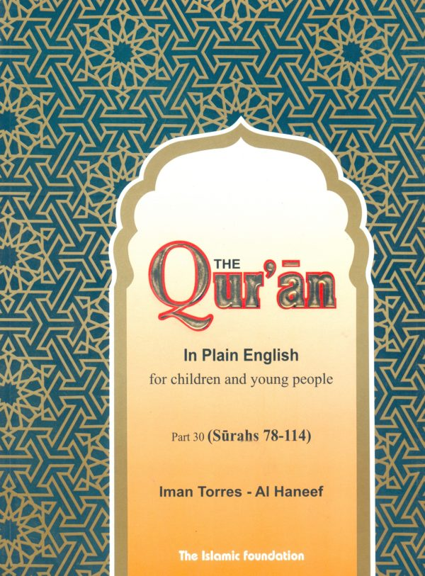 The Quran in Plain English (Paper Back)