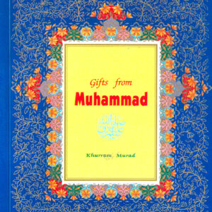 Gift From Mohammad