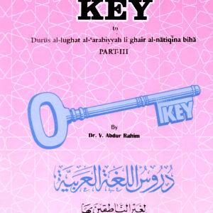 Key Part - III