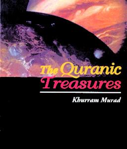 The Quranic Treasures (Ordinary)