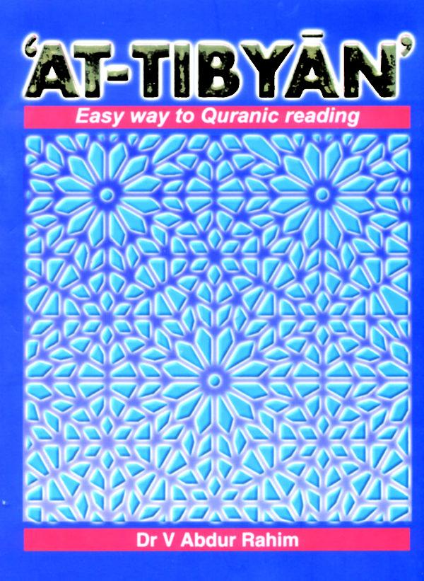 At-Tibyan English ordinary
