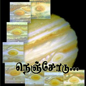 நெஞ்சோடு (இரண்டாம் பகுதி)-Nenchooṭu (iraṇṭaam pakuthi)