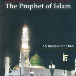 Mohamed(Sal)The Prophet of Islam