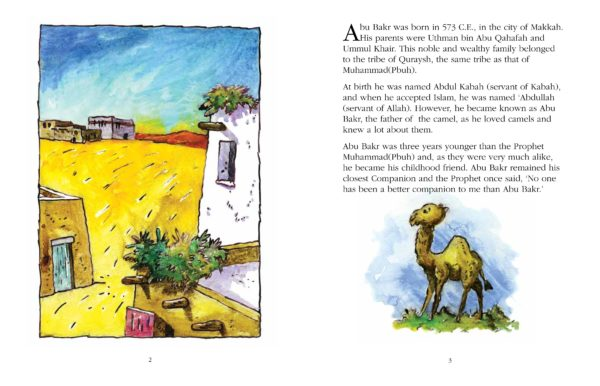 Abu Bakr Siddiq-Good Word Books-page- (1)