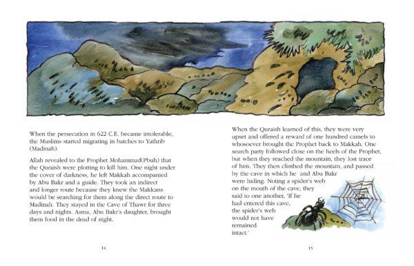 Abu Bakr Siddiq-Good Word Books-page- (3)
