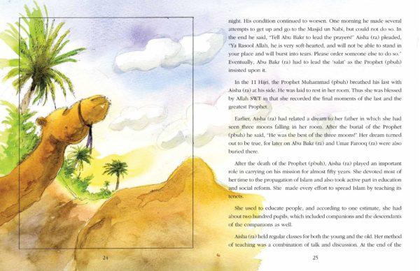 Aisha Siddiqa-Good Word Books-page- (3)
