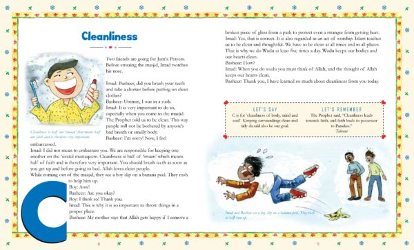 Akhlaaq Comes Alive (All About Akhlaq)-GoodWord Books-page- (1)