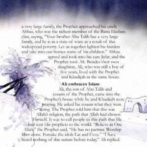 Ali Ibn Abi Talib-Good Word Books-page- (1)