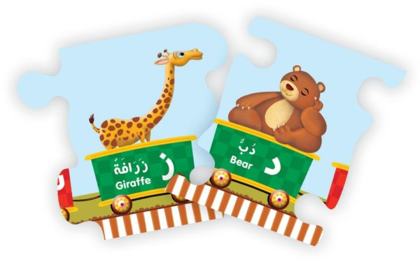 Arabic Alphabet Express-Good Word Books-page- (1)
