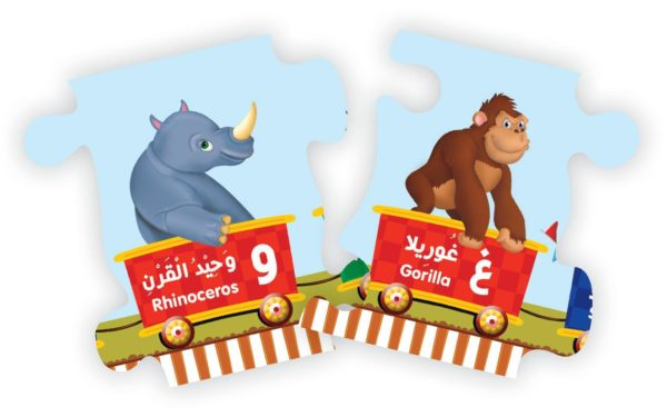 Arabic Alphabet Express-Good Word Books-page- (2)