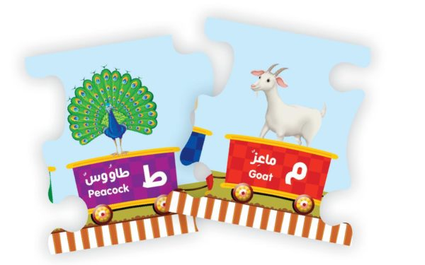 Arabic Alphabet Express-Good Word Books-page- (3)