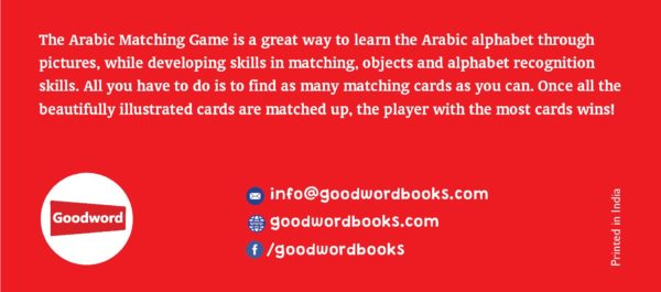 Arabic Matching Game Cards--Good Word Books page-002