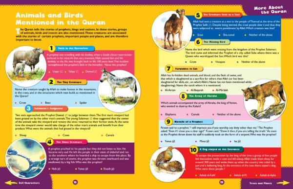 Awesome Quran Questions and Answer(HB)-Good Word Books-page- (2)