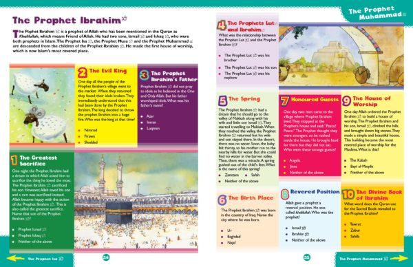 Awesome Quran Questions and Answer(PB)-Good Word Books-page- (5)