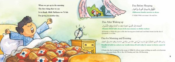 Basic Duas for Children-Good Word Books-page- (1)