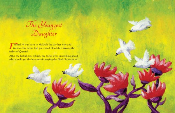 Fathima The daughter of the Prophet Muhammad-Good Word Books-page- (1)