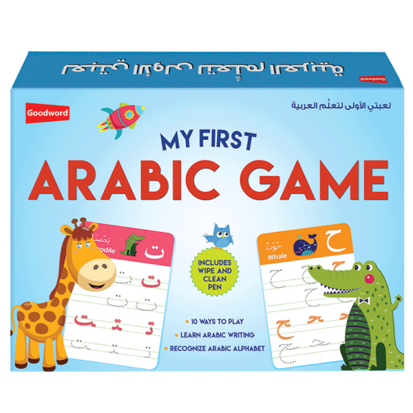 My-First-Arabic-Game-French-3D-Arabic