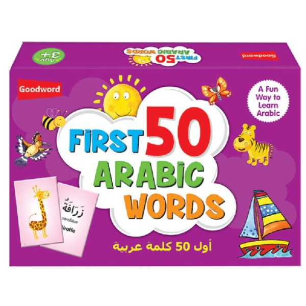 First 50 Arabic words cards
