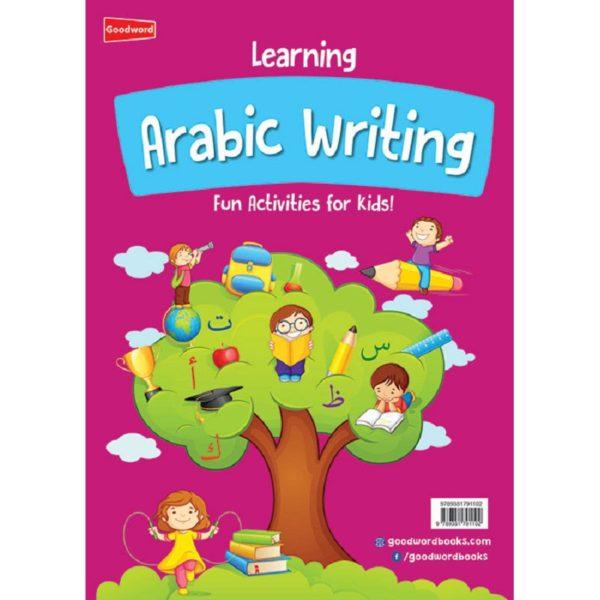 Learning Arabic writing Book inside2