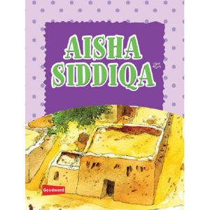Aisha Siddiqa-Good Word Books
