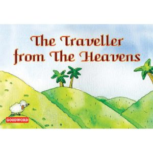 The Traveller Form the Heavens-Good Word Books